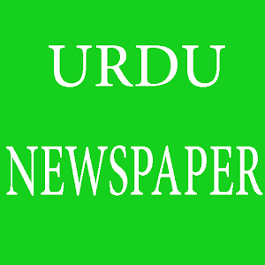 Urdu Newspapers All