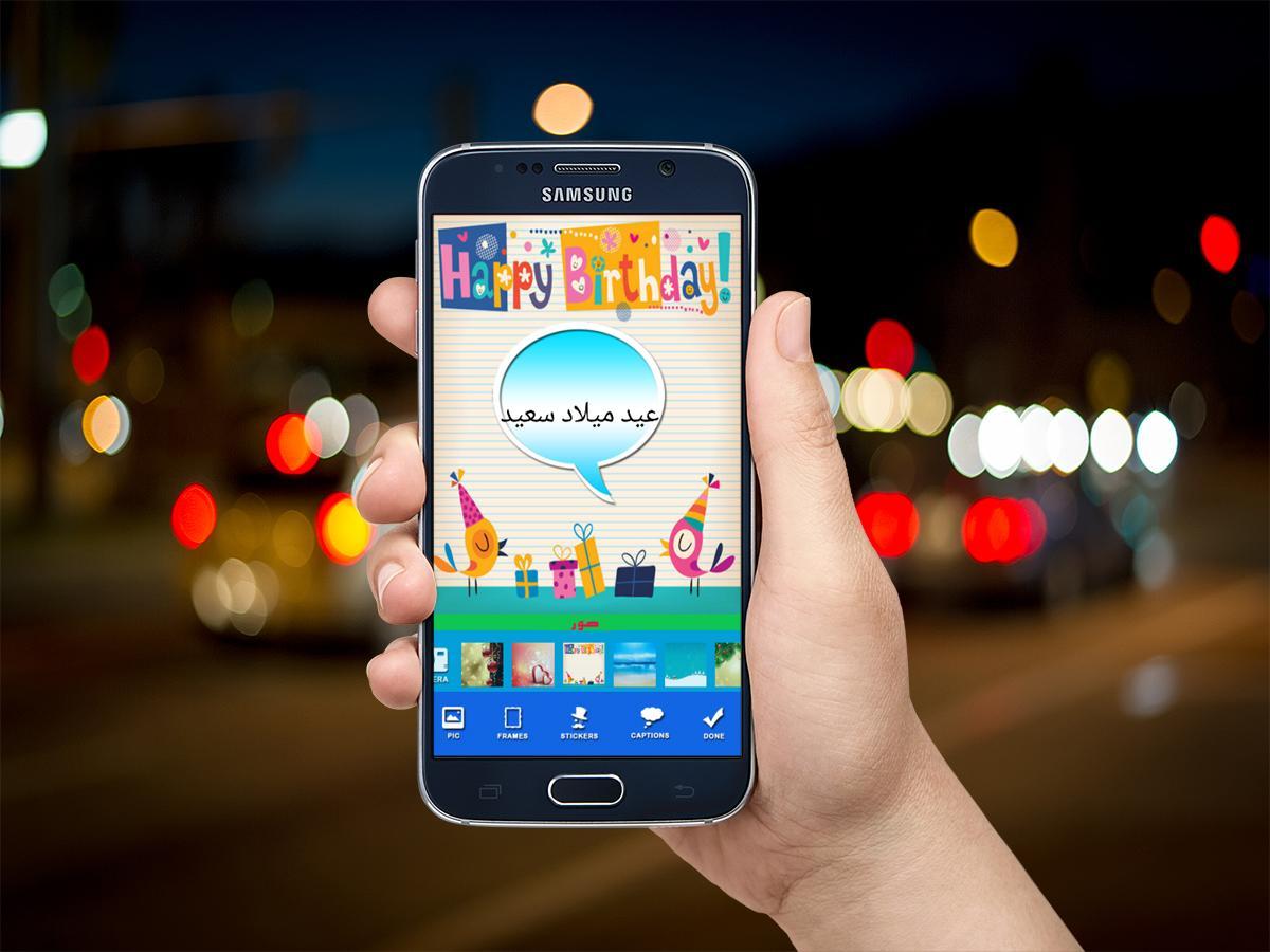 ☝ Schreiben Sie auf Bild leicht frei ☝ android apps download
