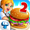 My Burger Shop 2 - Fast Food Restaurant Game APK for Ubuntu