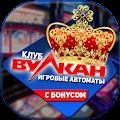 Game Игровые автоматы и игровые аппараты онлайн APK for Windows Phone