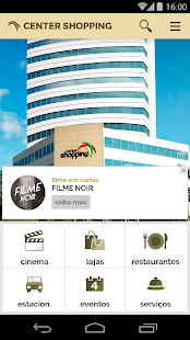 Center Shopping Uberlândia- screenshot
