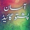 Easy Learing Pashto