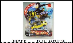 """Робот серии """"Город Игр"""" Трансформер S - Машинка, желтый"""