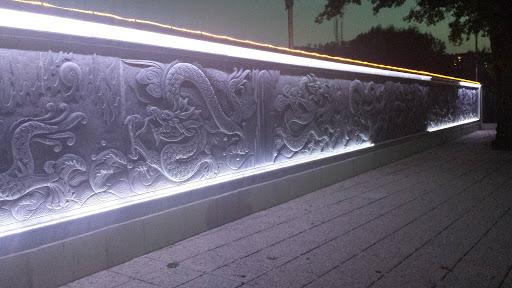 Wall Mural Litijska