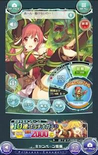 Game プリンセスコネクト! 豪華声優による次世代ガールズRPG APK for Kindle