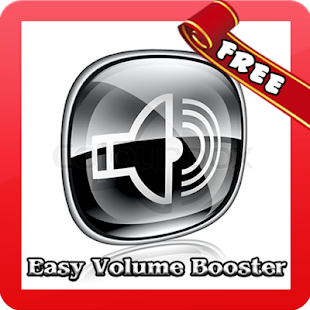 Volume Booster Easy - screenshot