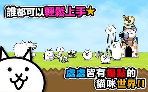 貓咪大戰爭 이미지[1]