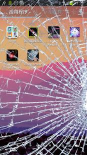 Broken Screen Prank- screenshot thumbnail
