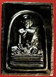 พระเนื้อดินที่ระลึกพระบาทสมเด็จพระเจ้าอยู่หัวทรงผนวช วัดบวรฯ ปี๒๔๙๙ ออกปี 2507 สีดำ