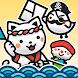 ジャンプ公式 漫画で大喜利 ネコの大喜利寿司 powered by 集英社