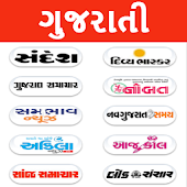 Free Download Gujarati News Top Newspapers APK for Samsung