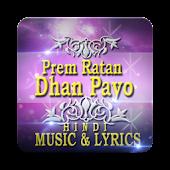 App Prem Ratan Dhan Payo-Aaj Unse MilnaHai(SalmanKhan) APK for Windows Phone