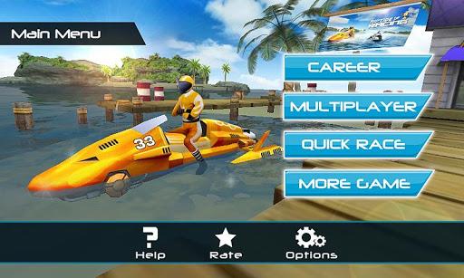 Powerboat Racing 3D screenshot 1