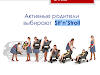 "миниатюра Автокресло-коляска "" Sit-N-Stroll car seat"", красный"