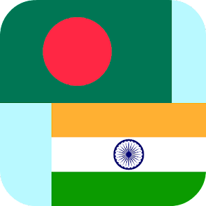 Bengali English Translator Pro