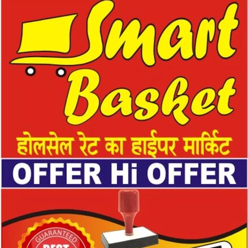 Smart Basket, Tilak Nagar, Tilak Nagar logo