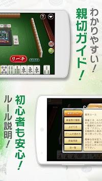 Full-scale Mahjong - patriot - beginner also play fun mah-jong game apk screenshot