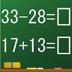 Mental arithmetic calculation Icon
