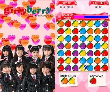 girly berry - screenshot