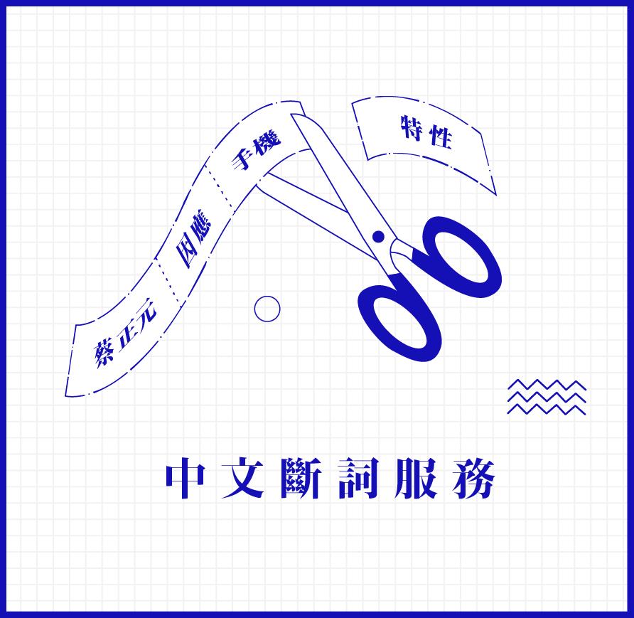 Chinese-01
