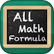 All Math Formulas