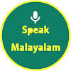 Learn Malayalam Quickly