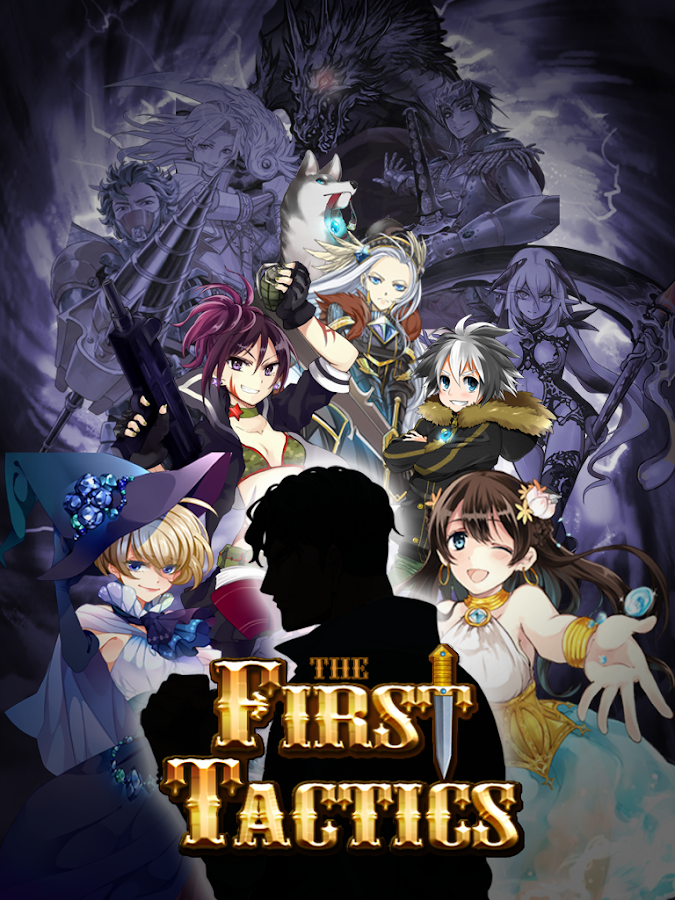 The First Tactics(SRPG) Screenshot 11