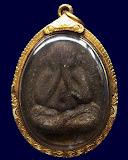คัดสวย !! ปิดตาจัมโบ้ 2 หลวงปู่โต๊ะ วัดประดู่ฉิมพลี เนื้อผงใบลาน ฝังตะกรุด เลี่ยมทองยกซุ้ม (2)