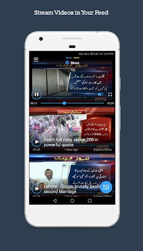 Goonj - video news, Pakistani TV & Live Cricket