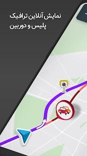 نشان - نقشه و مسیریاب سخنگوی فارسی، ترافیک زنده  for pc