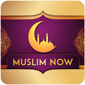 Muslim Now - Muslim Collection