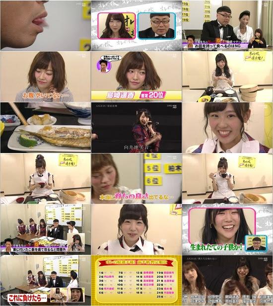 (TV-Variety)(720p) AKB48 ネ申テレビ シーズン19 ep03 150726