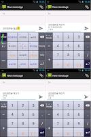 Screenshot of 『김민겸한글』v3.7.10漢字,이모지☺,스와이프,계산기