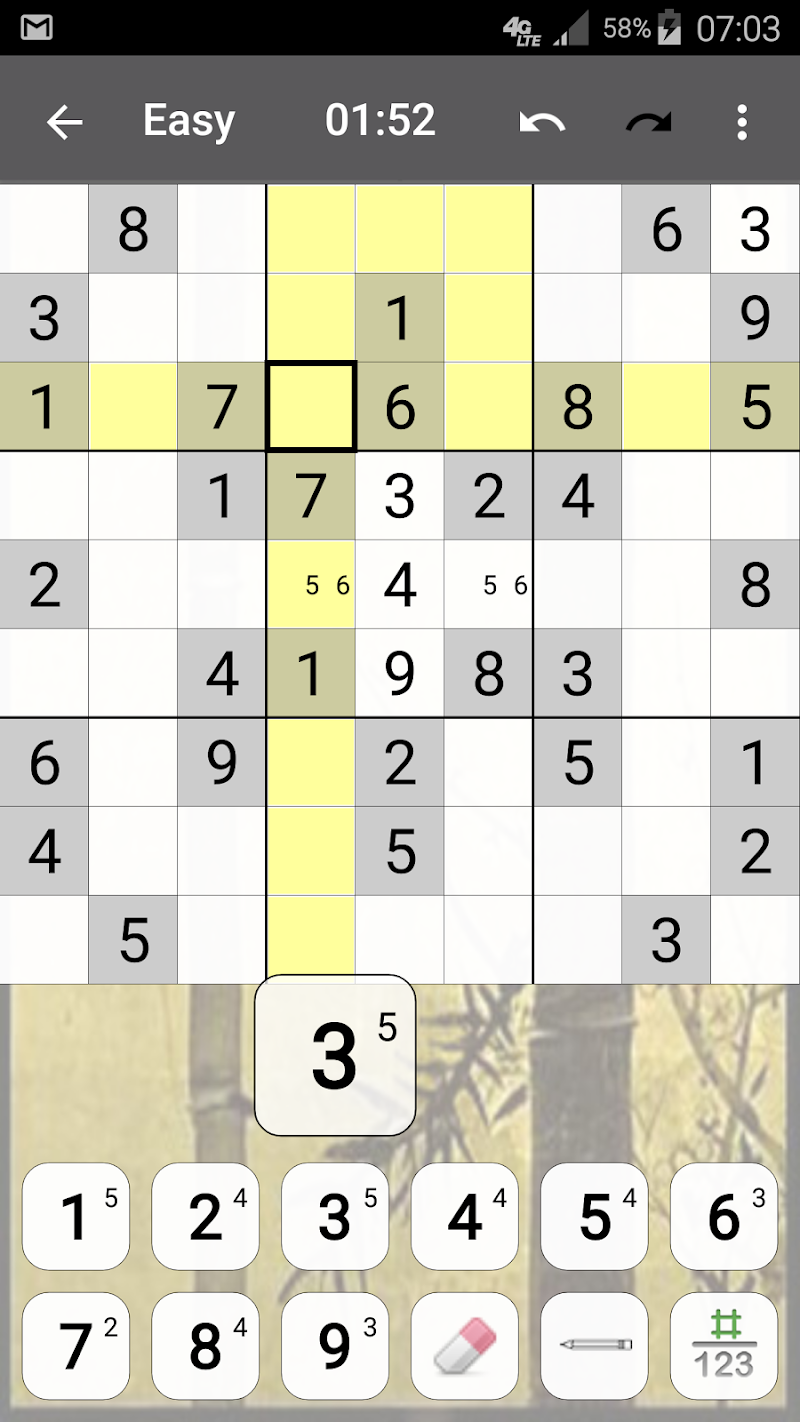 Sudoku Premium Screenshot 1