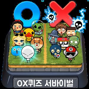 OX 퀴즈 서바이벌 100 For PC / Windows 7/8/10 / Mac – Free Download