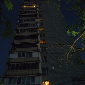 My Childhood Home, Moscow, Russia (8) by My Photo - City,  Street & Park  Neighborhoods ( 1986 - 1992 ... )