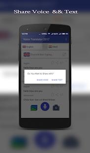 App Voice Translator 2017 apk for kindle fire