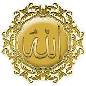 99 Name of Allah(Asma ul Husna) APK for Ubuntu