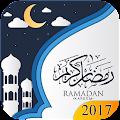 خلفيات رمضان 2017