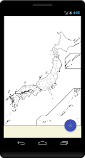 Blank Map, Japan - screenshot