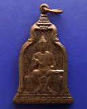 8.เหรียญพ่อขุนรามคำแหง หลัง ภปร. พ.ศ. 2510 ในหลวงเสด็จ หลวงปู่โต๊ะ ร่วมปลุกเสก