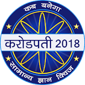 KBC in Hindi 2018