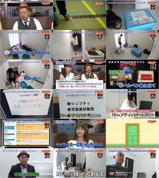 (TV-Variety)(720p) 永尾まりや – どうする? 150706