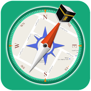 Qibla Compass - Prayer Times, Hijri, Kalma, Azan Icon