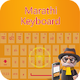 Marathi English Keyboard 2018: Marathi Typing App