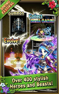 Game Brave Frontier APK for Windows Phone