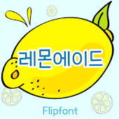 MD레몬에이드™ 한국어 Flipfont - Monotype Imaging Inc.
