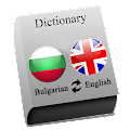 Bulgarian - English APK for Ubuntu