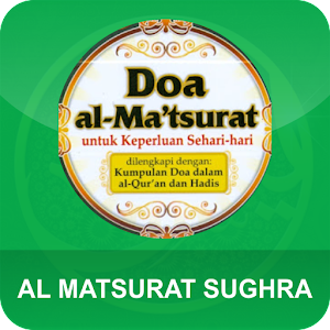 Download Al matsurat Sughro For PC Windows and Mac