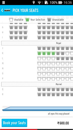 Rajhans Cinemas screenshot 4